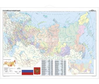 Russland politisch (kyrillisch)