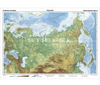 Russland physisch (kyrillisch)