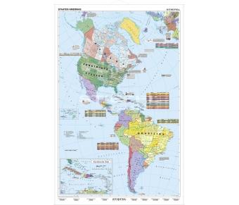 Staaten Amerikas (mit Geschichtsmerkmalen)