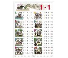 DUO Lerntafel 1 x 1 in Bildern / Lernkarte