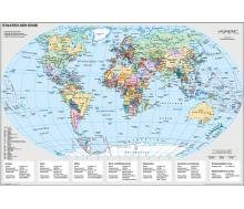 Handkarte Staaten der Erde politisch Set