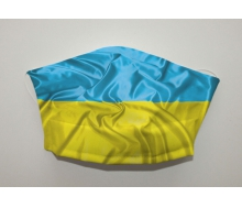 Mund- & Nasenmaske - Ukraine